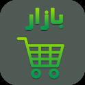 بازار: راهنمای صفر تا صد اپلیکیشن بازار icon
