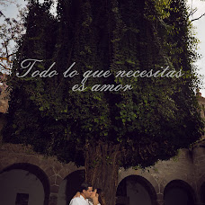 Fotógrafo de bodas Axel Ruiz (AxelRuizFoto). Foto del 30.08.2017