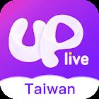 Uplive Taiwan - 全球聊天直播的視訊社區 icon