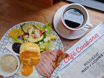 cafe Coabana古巴娜咖啡