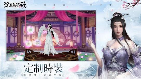浮生為卿歌-邀君夢回千年汴京 4