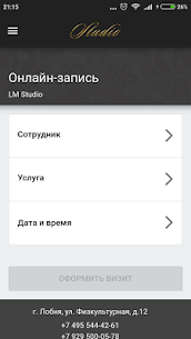 LM Studio 11.8.1 Mod + Data for Android 2