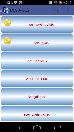 Messages screenshot 1