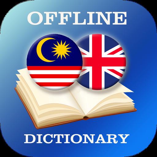Malay-English Dictionary