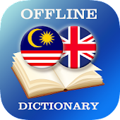 Malay-English Dictionary