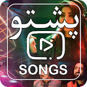 Latest Pashto Video Songs