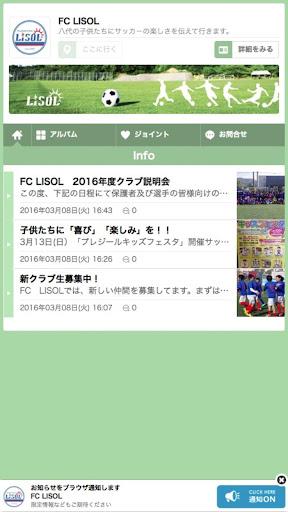 FC LISOL 1.0 Windows u7528 1
