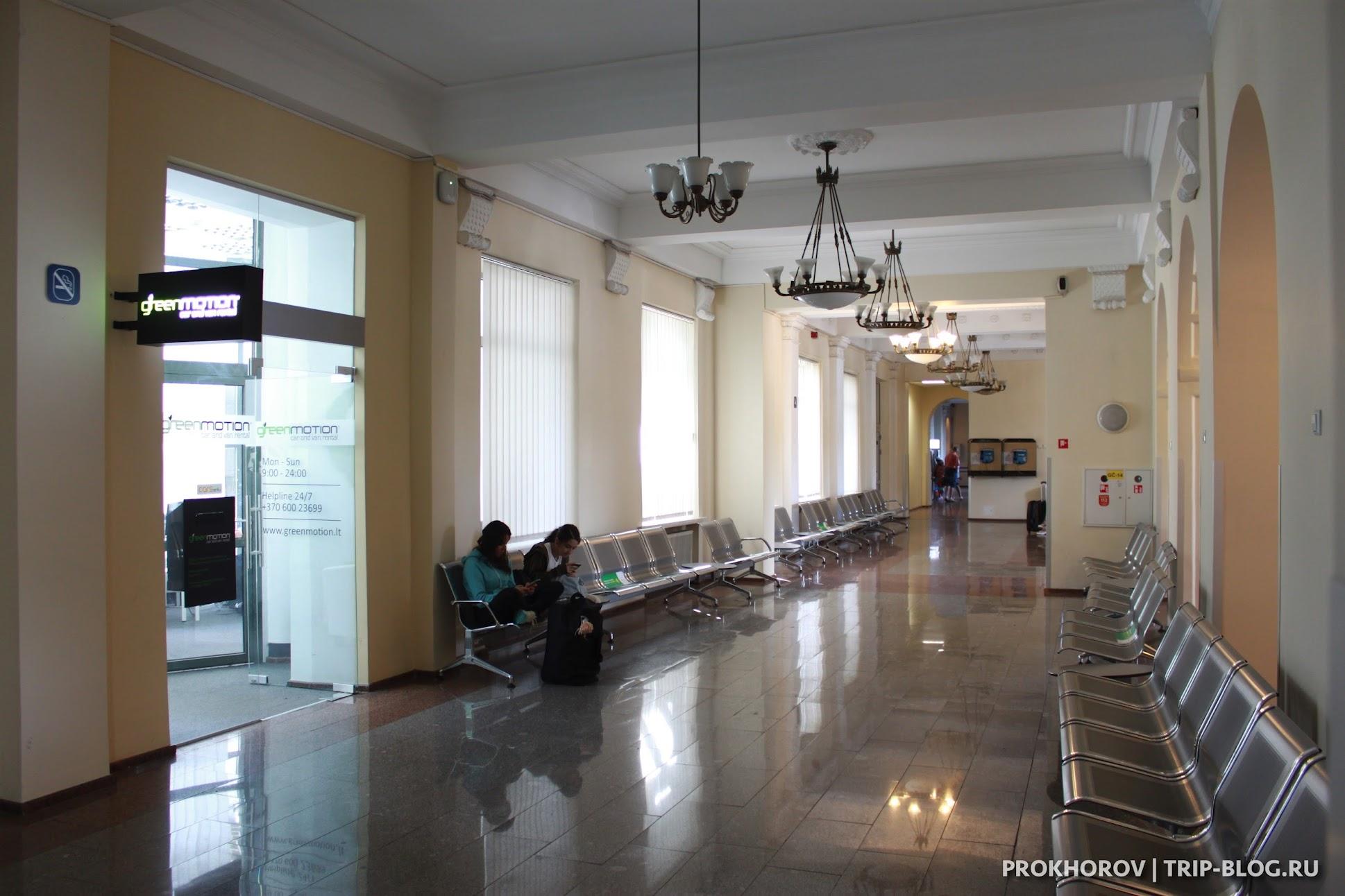 Аэроопорт Вильнюса