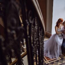Wedding photographer Valentina Dikaya (DikayaValentina). Photo of 17.08.2018
