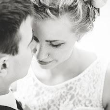 Wedding photographer Oleg Kislyy (sour). Photo of 15.02.2016
