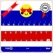 Costa Rica Keyboard Theme & Emoji APK