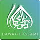 e-Raseed (app)