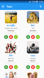 Thai Vocabulary & Speak Thai Daily - Awabe - náhled