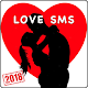 Download SMS Amour 2018 - Love SMS Message For PC Windows and Mac