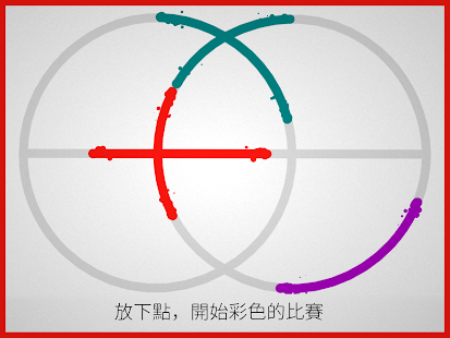 Lines – Physics Drawing Puzzle(線條──物理繪畫解謎) Screenshot