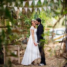 Wedding photographer Ori Carmi (carmi). Photo of 07.11.2016