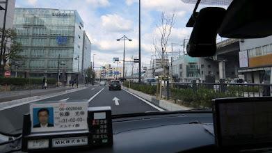 Photo: H3240258 Kioto