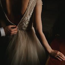 婚礼摄影师Lesya Oskirko(Lesichka555)。03.02.2018的照片