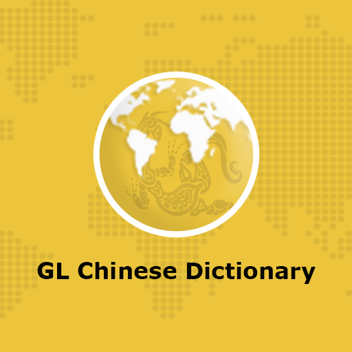 Gujarati Chinese Dictionary - Apps on Google Play