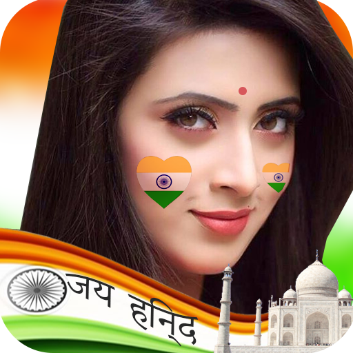Independence Day Profile Photo DP Maker: 15 August