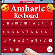 Friends Amharic Keyboard