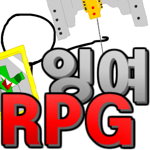 IngyuRPG  APK file for Android