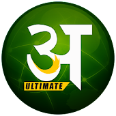 Hindi Dictionary Ultimate