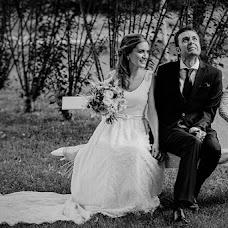 Fotógrafo de bodas Monika Zaldo (zaldo). Foto del 16.07.2017