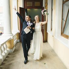 Wedding photographer Aleksandr Kolosyuk (akolosyuk). Photo of 26.08.2015