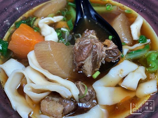 呷麵牛肉麵水餃