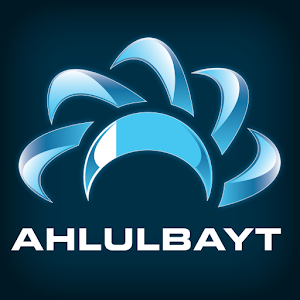 Ahlulbayt TV download
