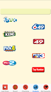 Canada Lotto Max, Lotto 6/49 - náhled