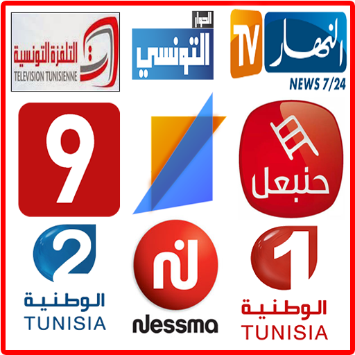 Icon for Tv Tunisia Live : Direct and Replay 2020