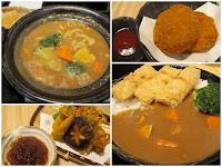 井町日式蔬食料理 赤峰店