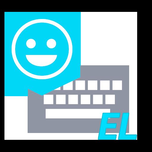 Estonian Dictionary - Emoji Keyboard Icon