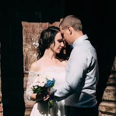 Wedding photographer Valeriy Tikhov (ValeryTikhov). Photo of 05.11.2018