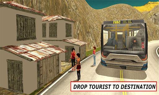 道観光バスドライバーオフ