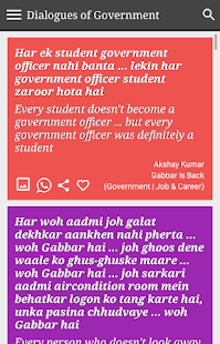 Government Genre Filmy Dialogues - náhled