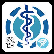 醫學維基百科(離線版)