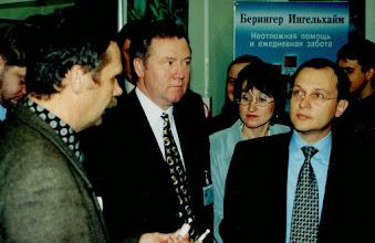 Фото: история нижегородских форумов 2000