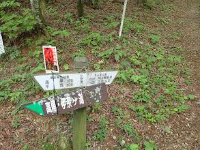 丸山登山道入口