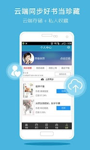 Free Download 如何阅读一本书 APK for Android