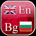 English - Bulgarian flashcards icon