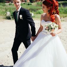 Wedding photographer Kristina Nazarova (nazarovakris). Photo of 07.07.2018
