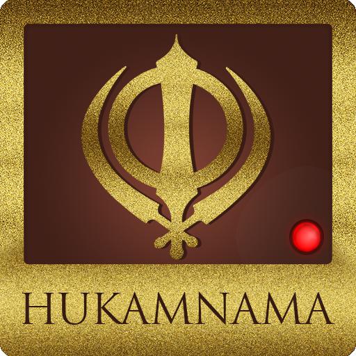 Sikh Hukamnama & Nitnem