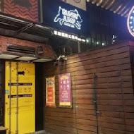 Bungy Jump Korean BBQ 笨豬跳韓式燒肉(台中店)