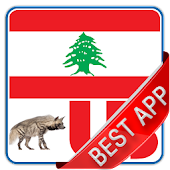 Lebanon Newspapers : Official