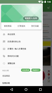 培芝家電智慧生活館 - náhled