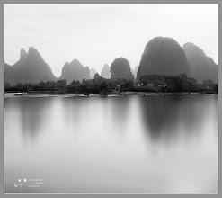 Photo: Guilin - China