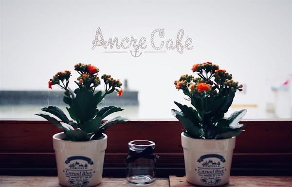 新北淡水安克黑咖啡Ancre cafe,輕鬆一覽淡水河畔美景